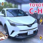 トヨタC‐HR