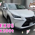 LEXUSNX200t