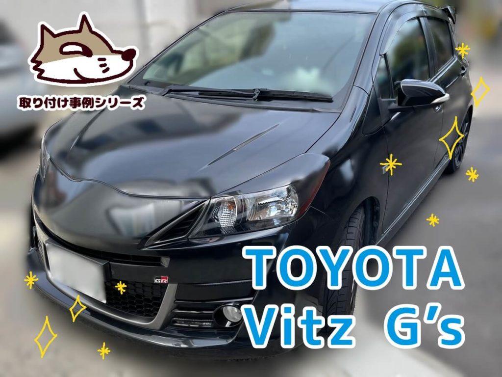 TOYOTA VITS G`s