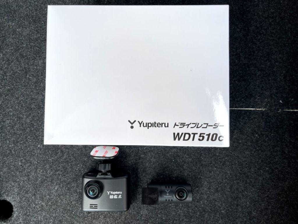 ドラレコ WDT510c